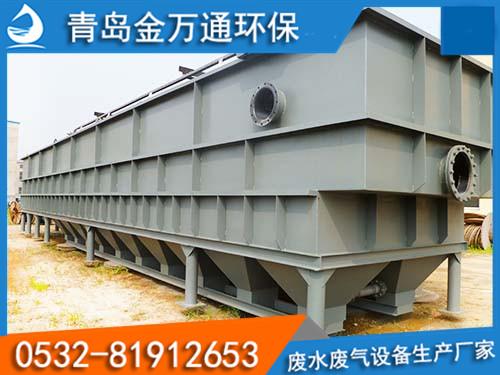 涡凹气浮机-青岛金万通环保科技有限公司