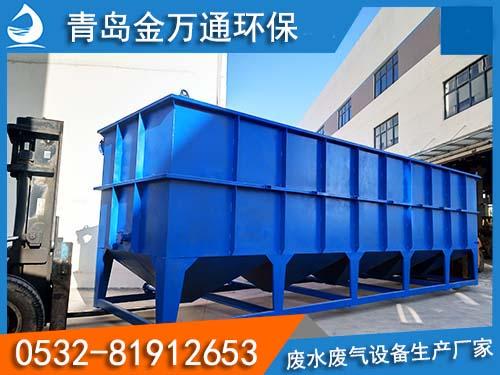 斜板(斜管)沉淀池-青岛金万通环保科技有限公司