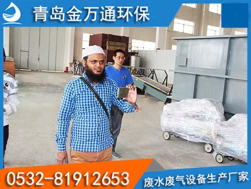 气浮设备案例【出口孟加拉国】-青岛金万通环保科技有限公司