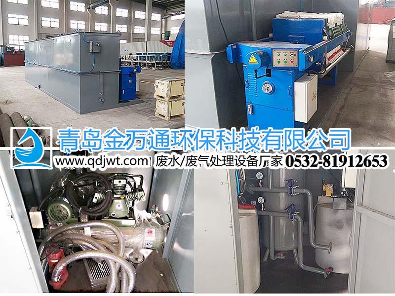 一体化气浮机设备【印染废水】-青岛金万通环保科技有限公司